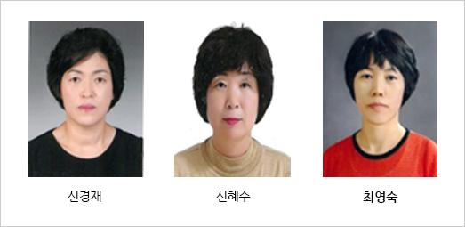 요양케어3팀