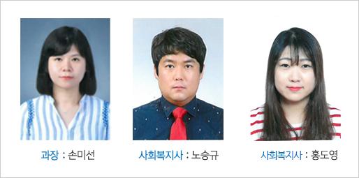 복지행정팀