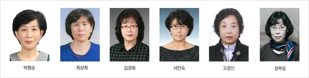 요양케어2팀